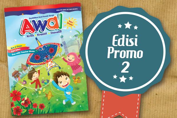 Majalah AWAL Edisi Promo 2