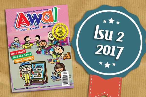 Majalah AWAL Edisi 2 2017