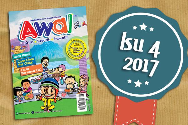Majalah AWAL Edisi 4 2017